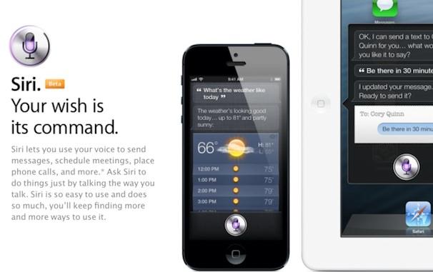 siri в iOS 6