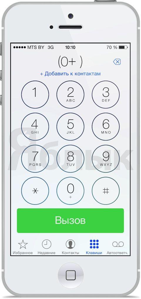 belarus ios 7 iphone