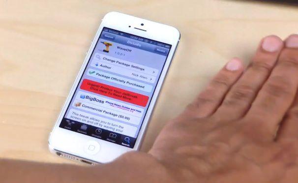 выключить экран iPhone жестом