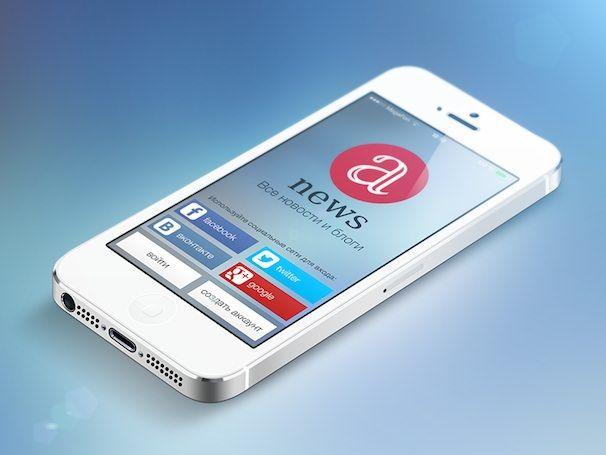 Anews iphone