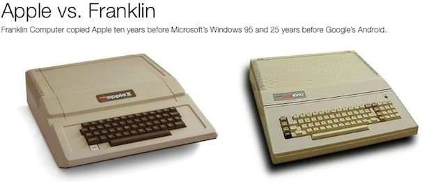 Apple против Franklin computers