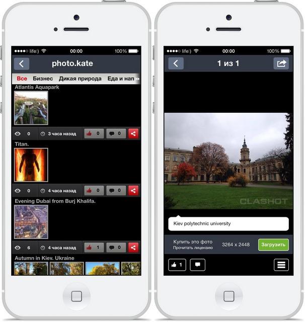 Clashot - сервис для заработка на фотографиях