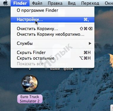 Finder_default_window_change_2