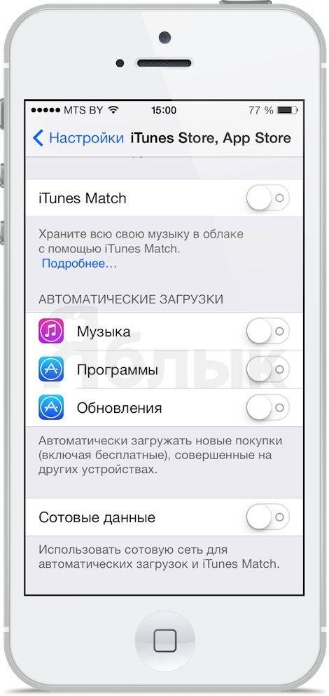 фоновое обновление программ в iOS 7
