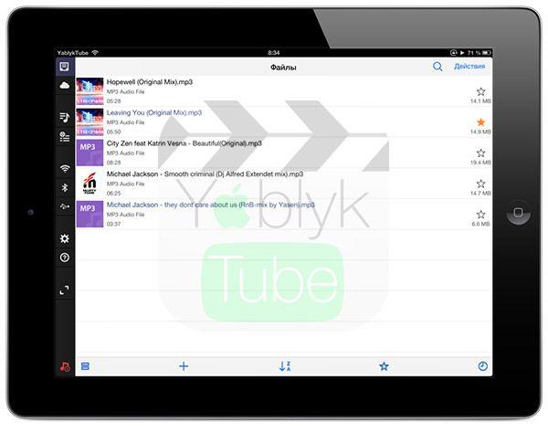 file hub app store