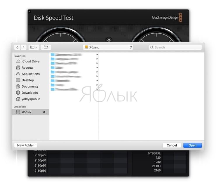 Как проверить скорость накопителей SSD, HDD или USB-флешки на Mac (macOS)