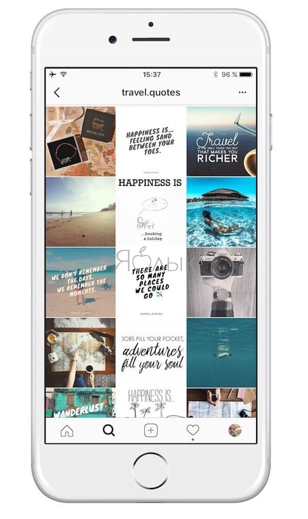 Дизайн аккаунта в Instagram