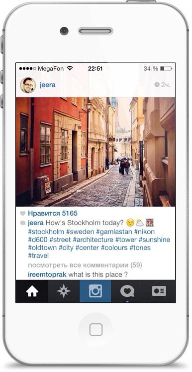 instagram_zoom_2