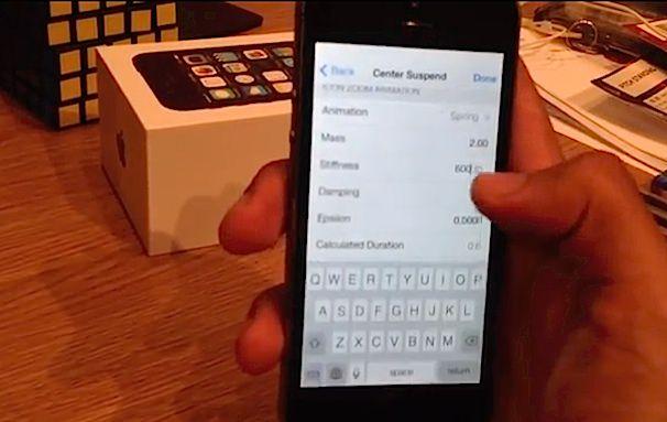 скрытые настройки iOS 7