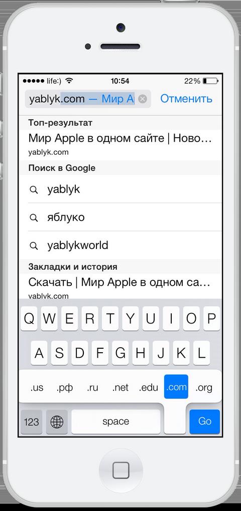 Советы для пользователей iOS