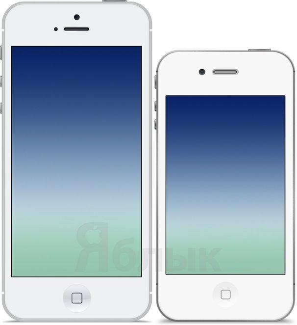 обои из ipad air для iphone