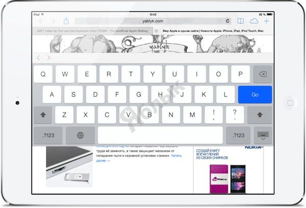 ipad_keyboard_tips_7