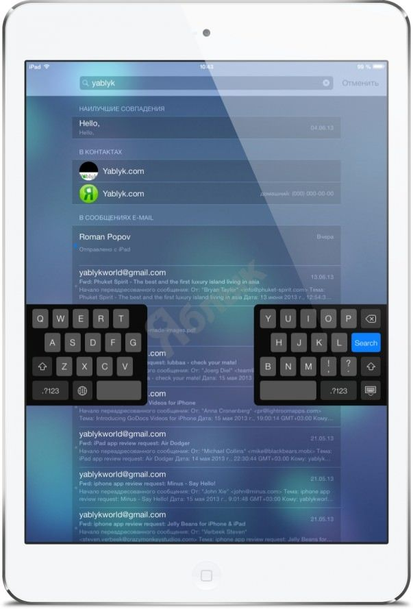 ipad_keyboard_tips_8