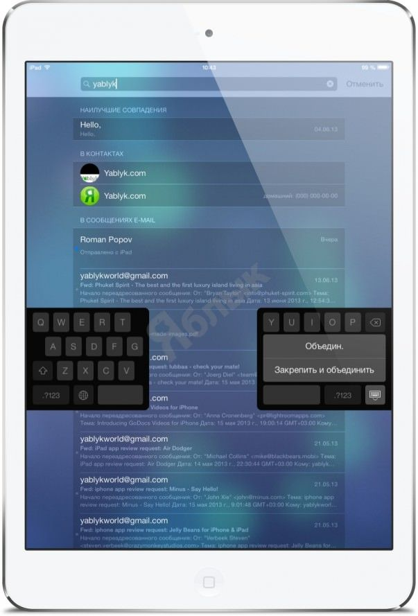 ipad_keyboard_tips_9