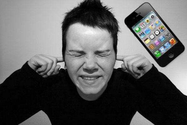 Как включить шумоподавление на iPhone