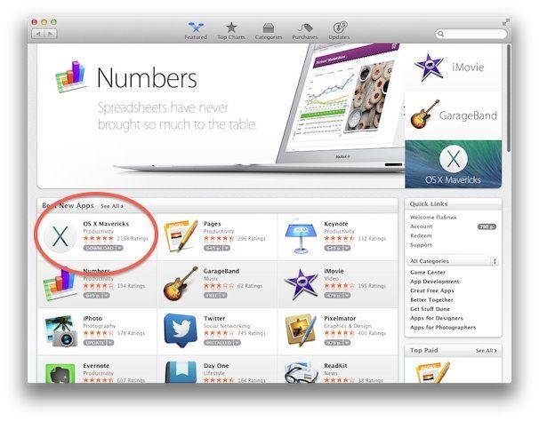 как установить OS X Mavericks с флешки