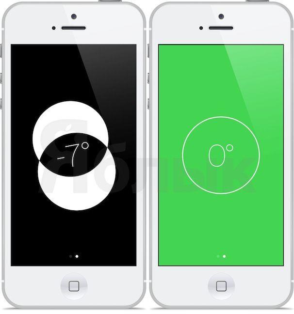 компас в iOS 7