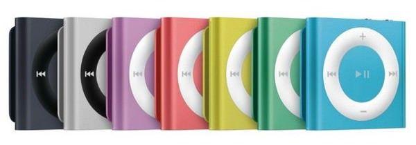 Nokia Guru - аналог медиаплеера iPod Shuffle
