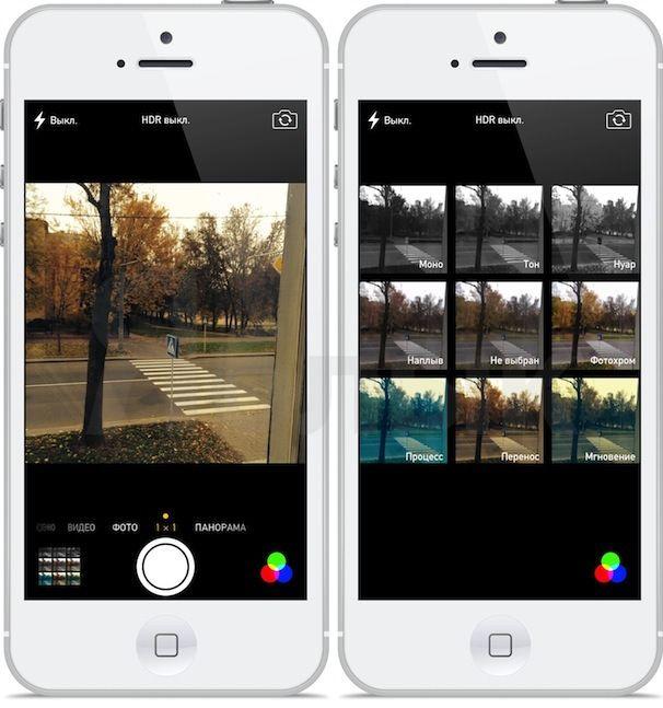 камера и эффекты в iOS 7