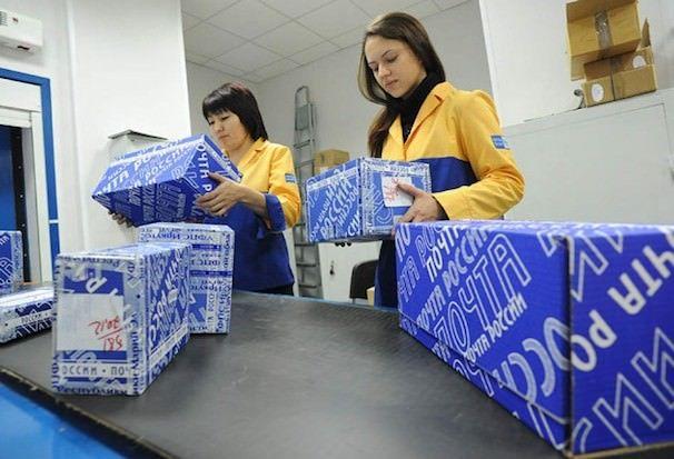 почта России iPhone 5