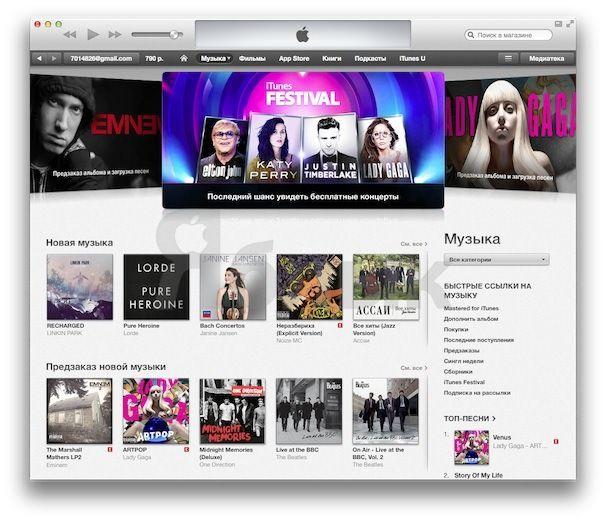 Как продавать музыку в iTunes