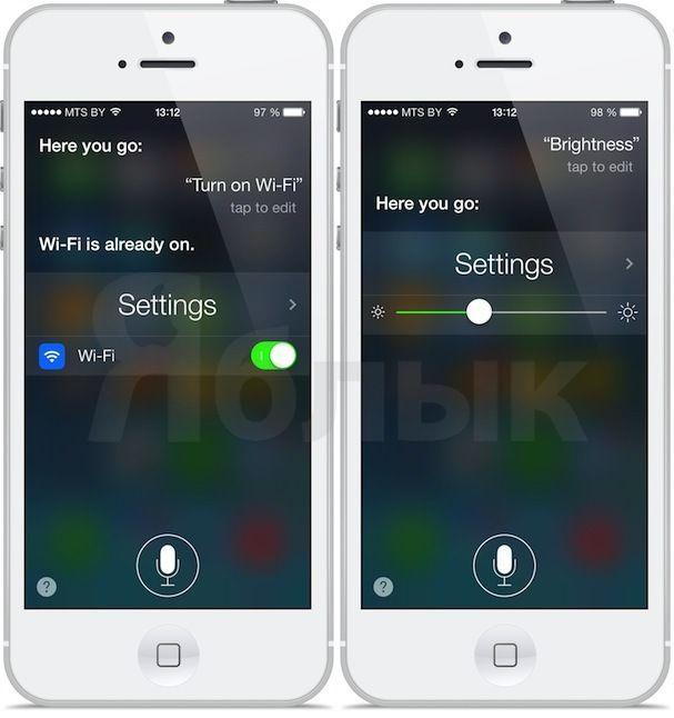 Новые команды в Siri на iOS 7