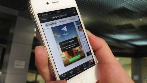 Сообщения в Telegram зашифрованы