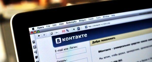 Вконтакте открывает рекламную биржу