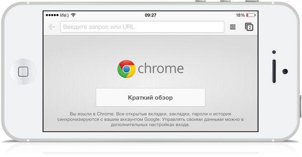 Новая версия Google Chrome для iOS