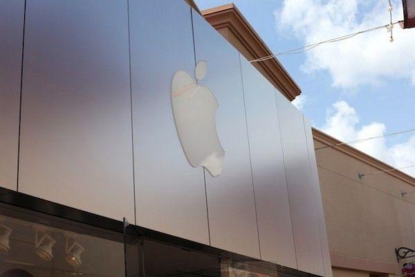 Apple увеличивает финансирование