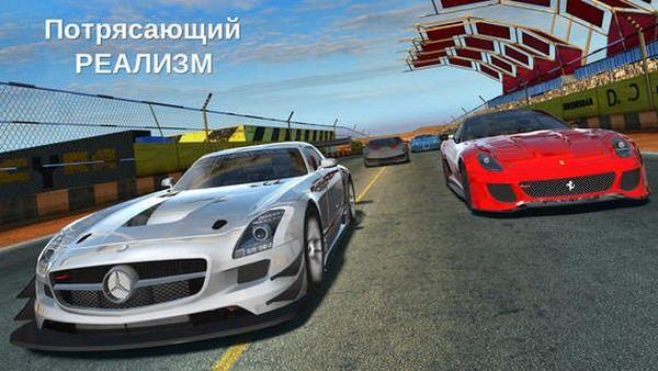 GT Racing 2 - сиквел одного из самых реалистичных симуляторов