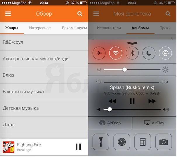 Google Play music для iPhone