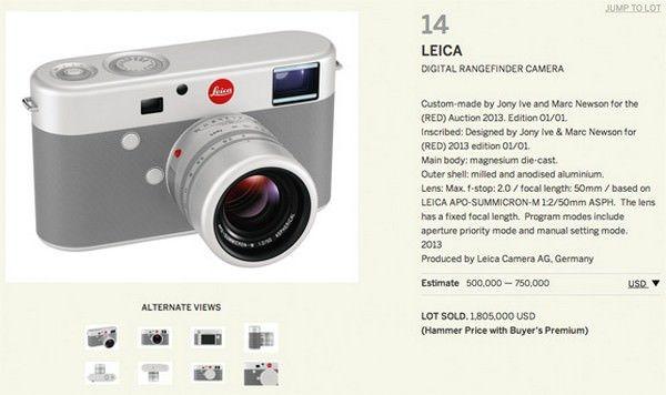 Leica M, EarPods и Mac Pro от Джонни Айва