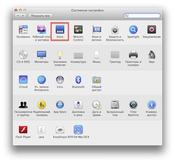 OS X Dock