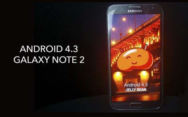 Samsung Galaxy Note II обновился до Android 4.3