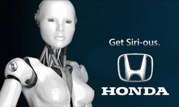 Honda внедряет поддержку Siri Eyes Free