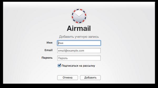 airmail os x