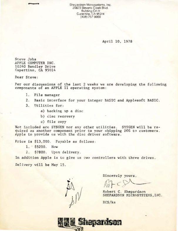 Контракт Apple II DOS