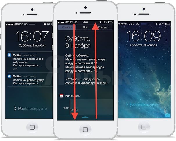 как удалить уведомления на экране блокировки iOS 7