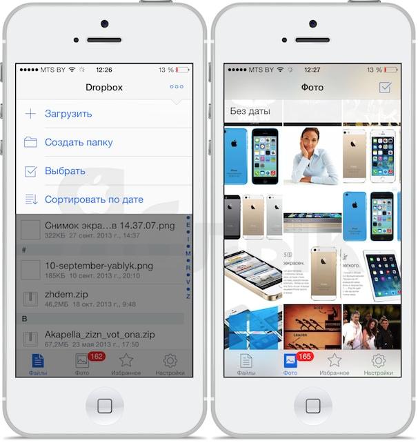 dropbox для iphone ipad в стиле ios 7