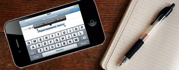 """Apple снова предстоит бороться с """"патентными троллями"""""""