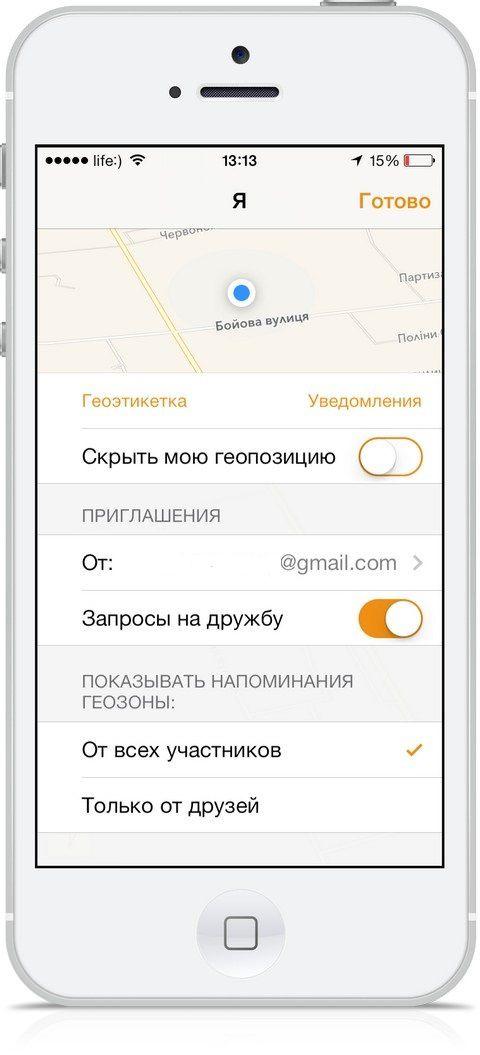 find-my-friends-iphone-22222