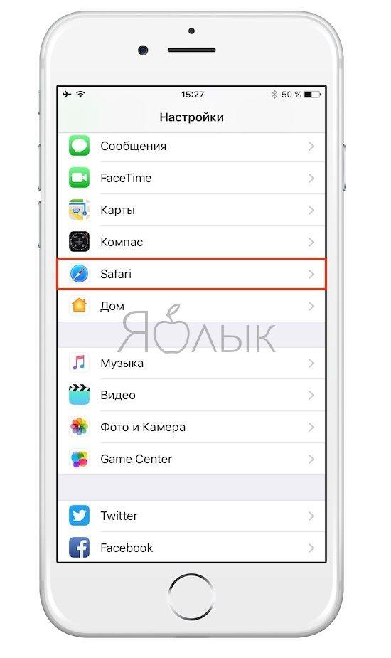 Как просмотреть пароли, сохраненные на iPhone, iPad и Mac