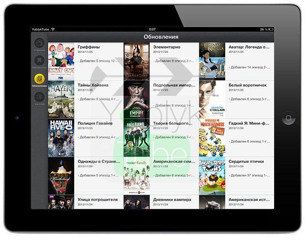 Сериалы app store