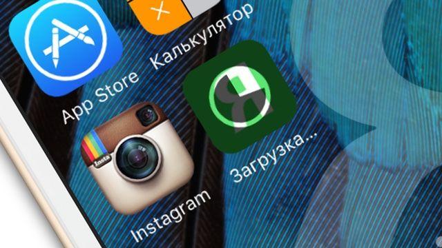 Как скачивать программы и игры на iPhone, iPad или iPod Touch