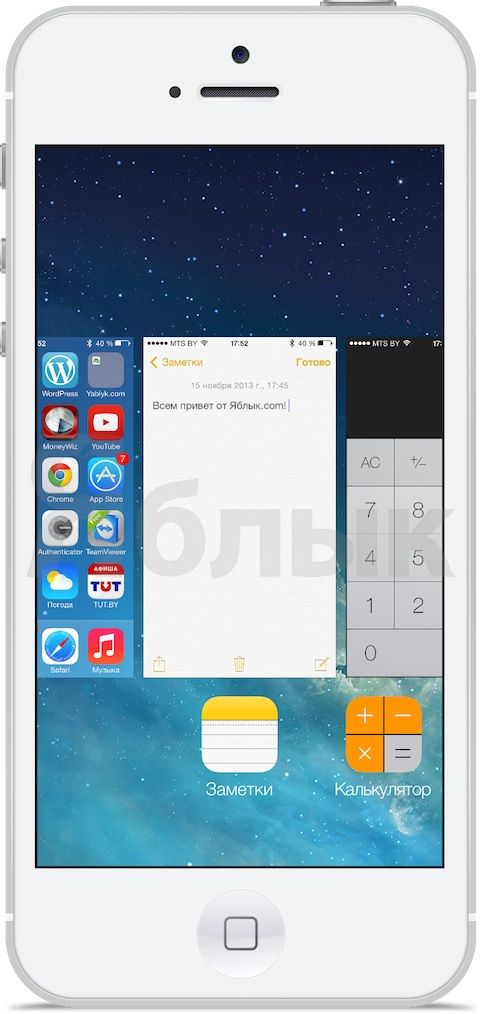 iOS 7 и внешняя клавиатура