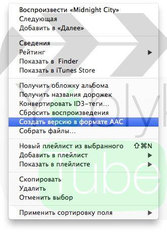 iphone рингтон