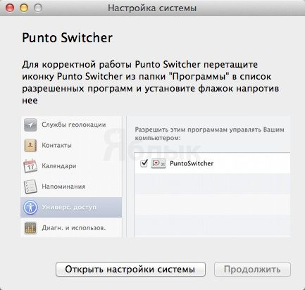osxmavericks-bugs_2