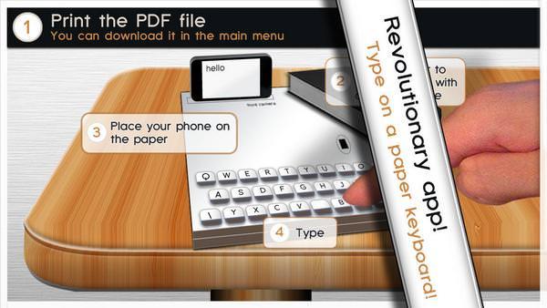 Приложение Paper Keyboard