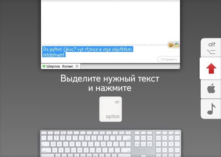 Как автоматически переключать язык (раскладку) на клавиатуре в macOS или Windows